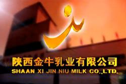 企业宣传片 - 陕西金牛乳业公司形象片